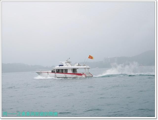 日月潭南投旅遊景點低碳鐵馬電動車電動船雲品下午茶image053