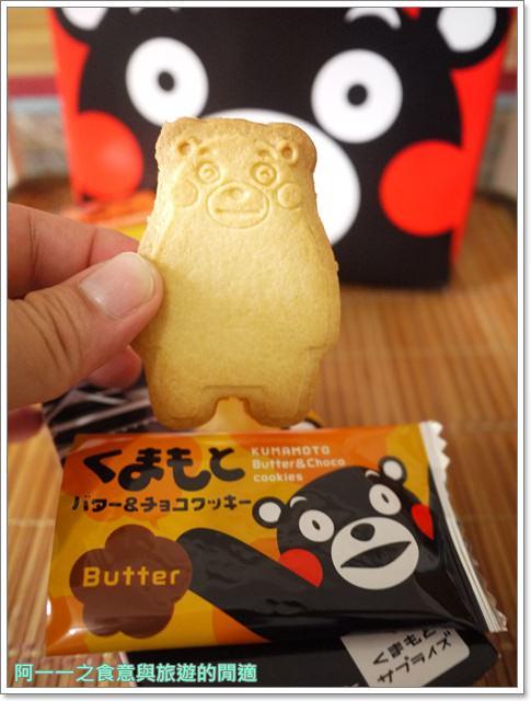 日本九州伴手禮熊本熊餅乾萌熊酷MA萌image008
