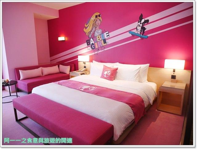 高雄飯店.住宿.和逸高雄中山館.cozzi.barbie.芭比主題客房.高空景觀image047