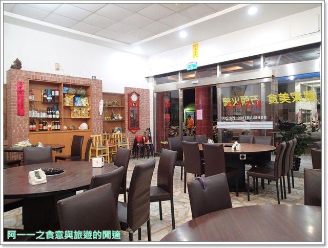 金山食尚玩家美食福緣石頭火鍋image005