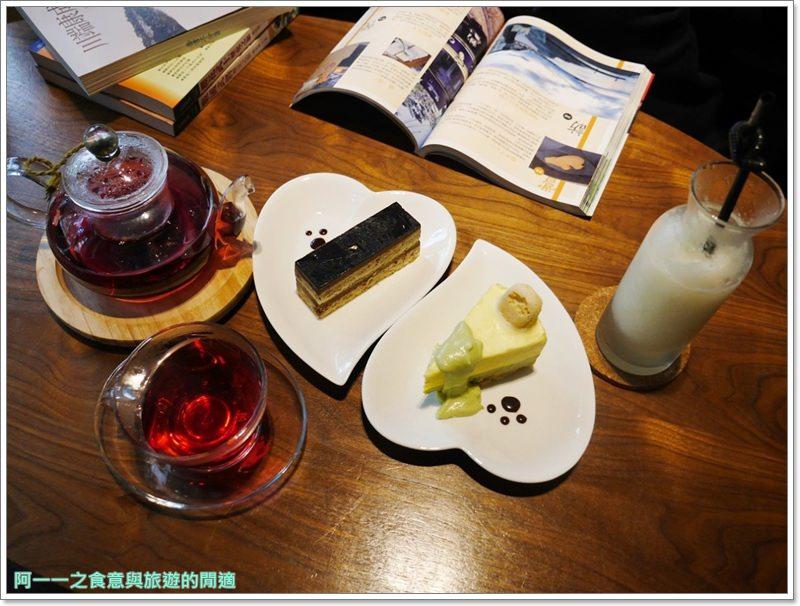 淡水老街.美食.捷運淡水站.下午茶.老屋餐廳.p-cafe.image003