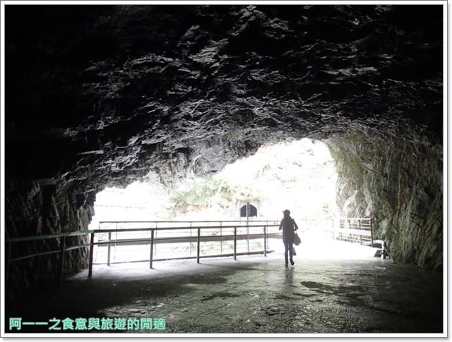 花蓮太魯閣白楊步道水濂洞水簾洞image029