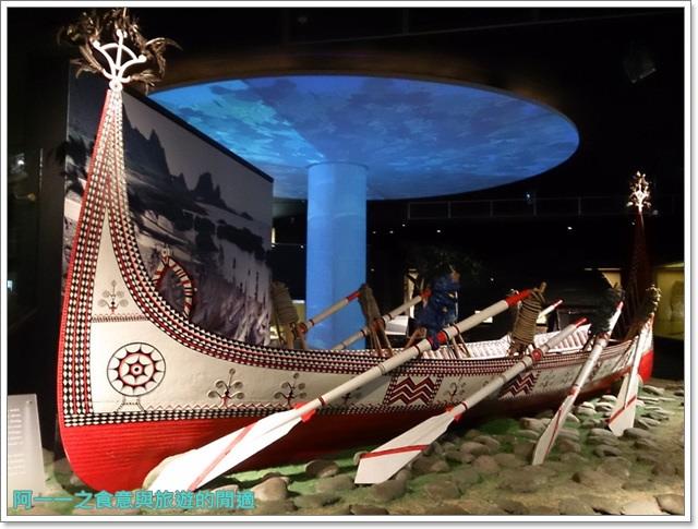 台中親子旅遊景點木乃伊國立自然科學博物館恐龍渾天儀水鐘image030