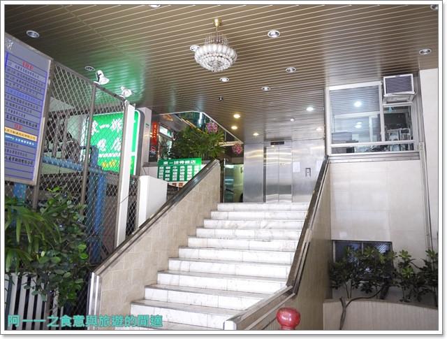 西門町捷運西門站美食東一排骨老店蛋蜜汁image002