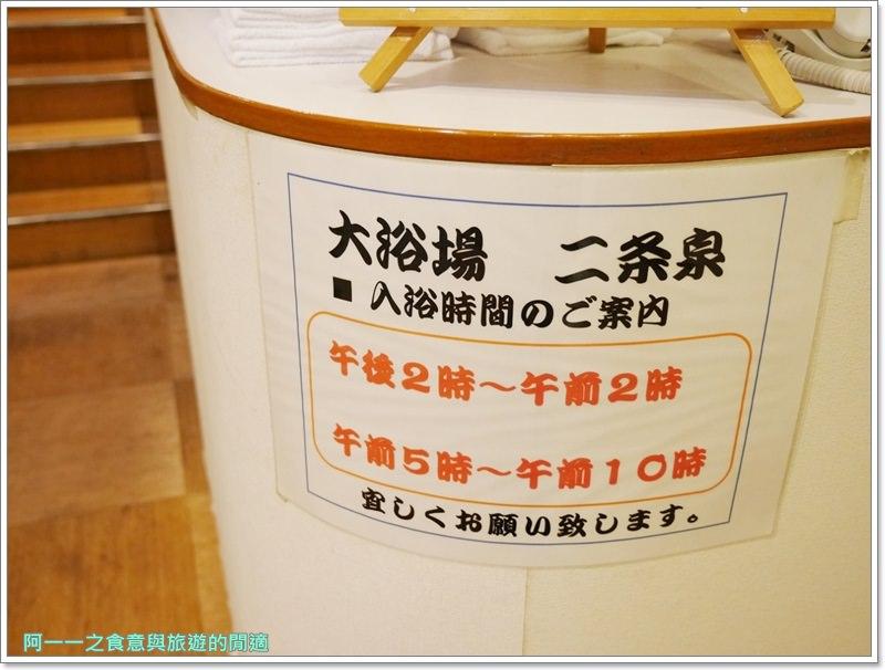 九州別府住宿.溫泉.新鶴田飯店.Hotel-New-Tsuruta.晚餐image072