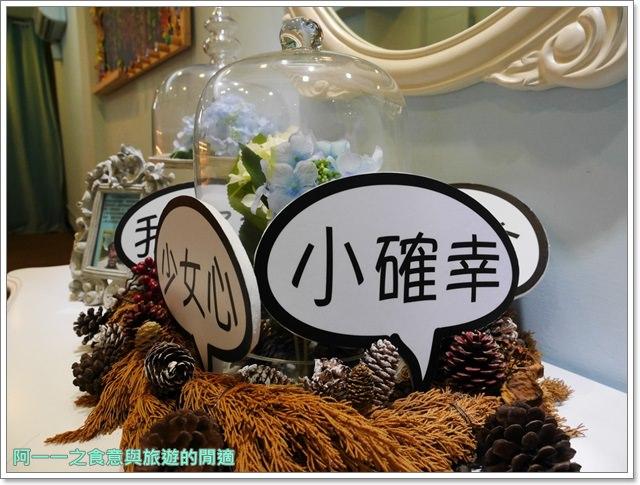 捷運市府站美食.blooming.花果茶霜淇淋.哈密瓜.壹電視image010