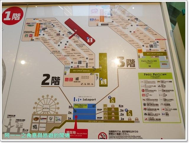 expocity.萬博紀念公園.OSAKAWHEEL大阪購物中心.摩天輪image067