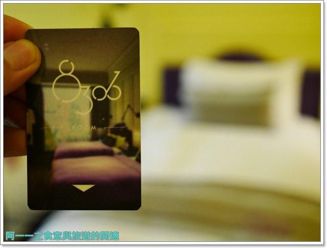 宜蘭旅遊民宿八方景精品天墅行館北美館羅東夜市飯店image068