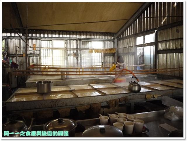 台東池上美食大池豆皮店豆花豆漿老店image015