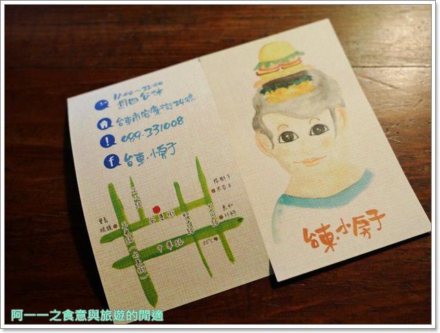 台東美食伴手禮食尚玩家楊記地瓜酥台東小房子鋪漢堡簡餐老宅image056