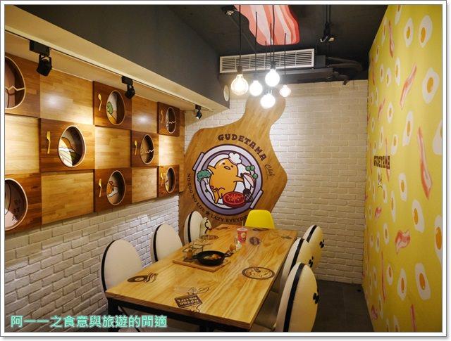 蛋黃哥五星主廚餐廳.Gudetama.東區美食.捷運忠孝復興站image020