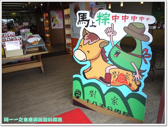 image055石門老梅石槽劉家肉粽三芝小豬