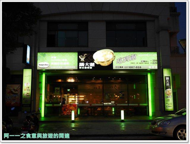 苗栗頭份尚順育樂世界美食購物中心皇廚一品牛排美食街image060