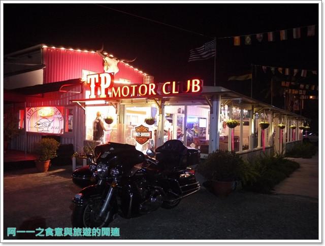三芝美食美式料理漢堡鐵皮屋餐坊重機主題餐廳聚餐image047