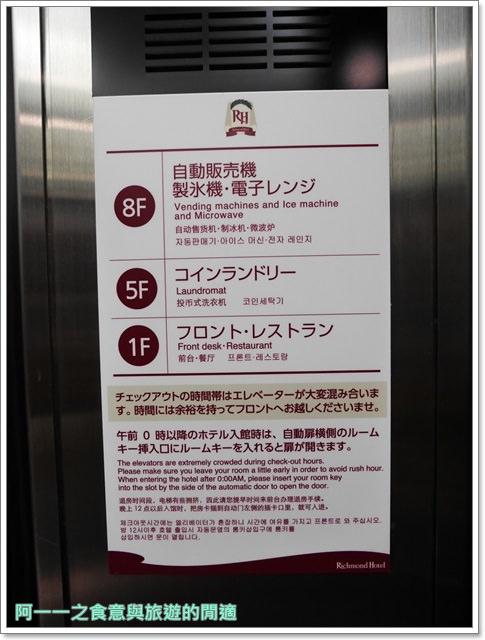 日本九州住宿.richmond-hotel.福岡天神.早餐.平價.商務旅館image016