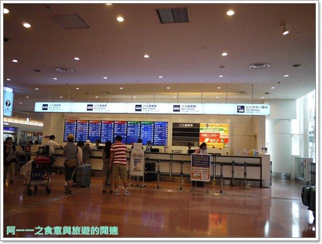 日本東京自助松山機場貴賓室羽田空港日航飛機餐image062