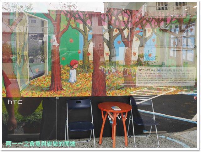 幾米x幸福轉運站.宜蘭市景點.幾米公園.親子旅遊image030