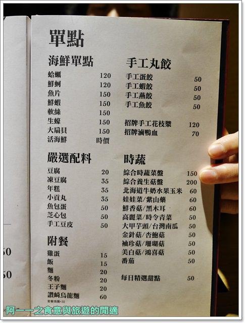 捷運內湖站美食.團緣精緻鍋物.龍蝦.火鍋.聚餐.活海鮮image019