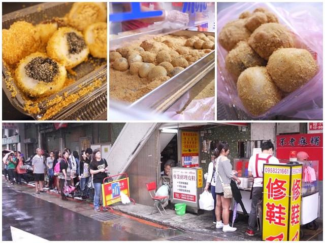 捷運行天宮站美食 不老客家傳統麻糬~便宜料多新鮮好味道