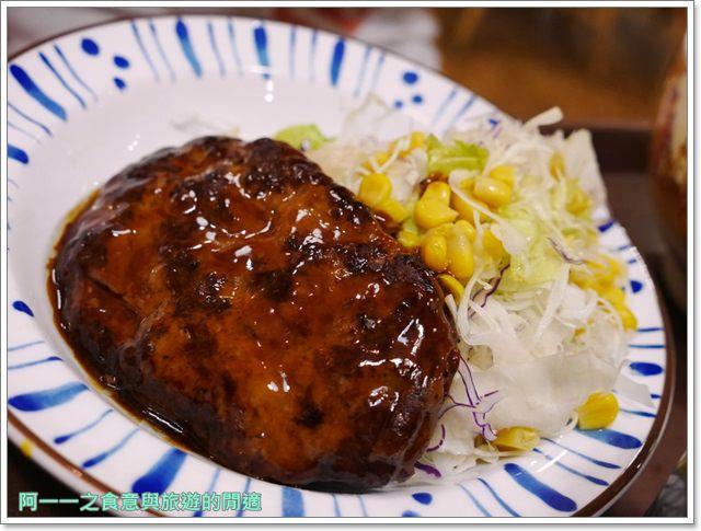すき家.Sukiya.京都神戶美食. 鰻魚飯.漢堡排.平價image020