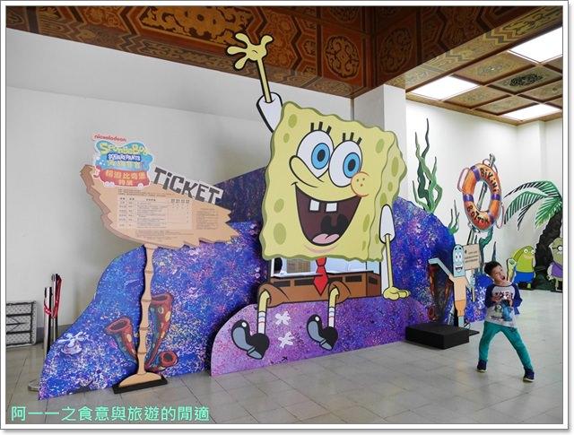 捷運中正紀念堂景點櫻花海綿寶寶暢遊比奇堡特展image002