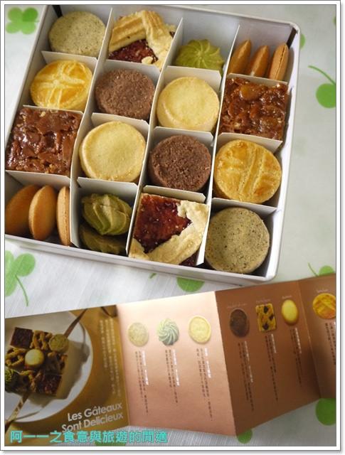台中美食喜餅甜點富林園洋果子伴手禮大雅image015