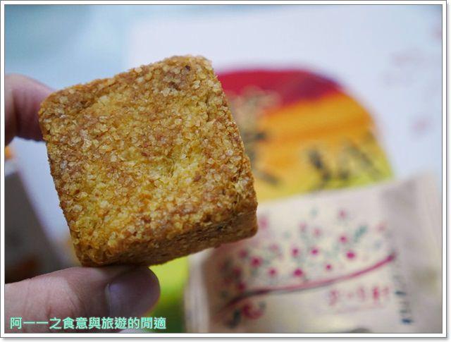 宜蘭羅東伴手禮奕順軒金棗蛋糕蔓越莓酥image025
