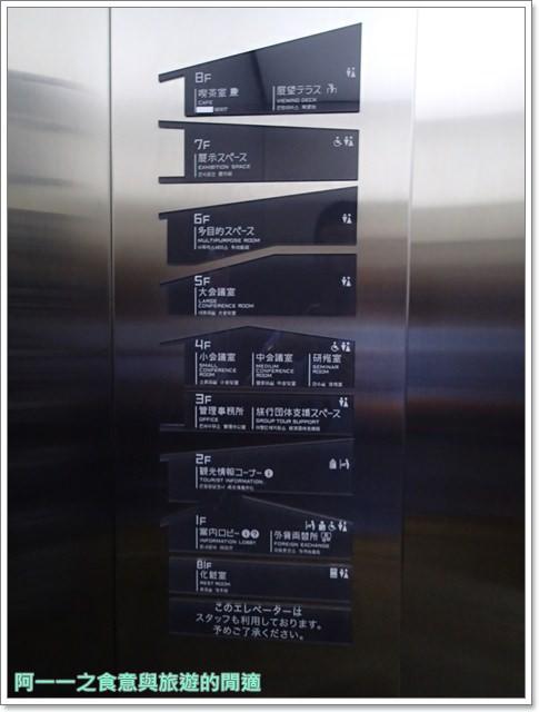 日本東京自助旅遊淺草文化觀光中心晴空塔image008