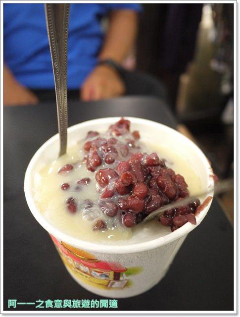 台東美食津芳冰城鹹冰棒老店image011