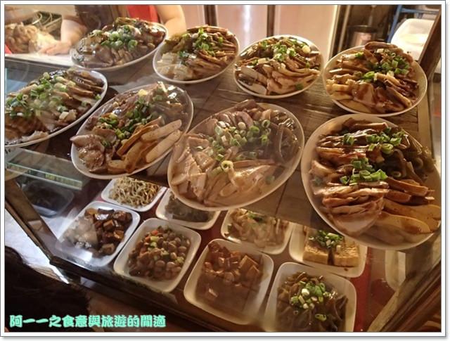 台東小吃榕樹下米苔目東鼎牛肉麵image023