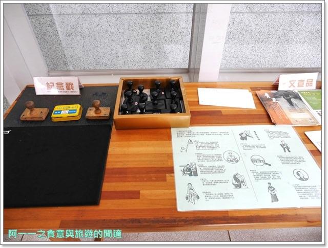 宜蘭三星景點.陳定南紀念園區.紀念館.博物館image013