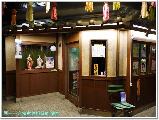 大阪梅田美食きじ木地大阪燒瀧見小路梅天藍天大廈image013