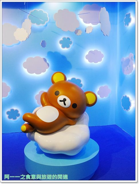 拉拉熊的甜蜜時光特展.松山文創園區.小白熊.活動特展.親子旅遊.療癒系image052