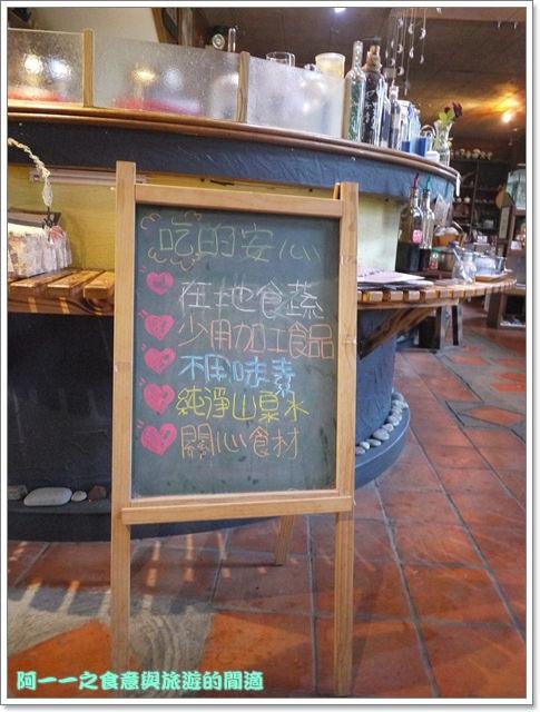 台東池上美食潘的店下午茶火鍋image043