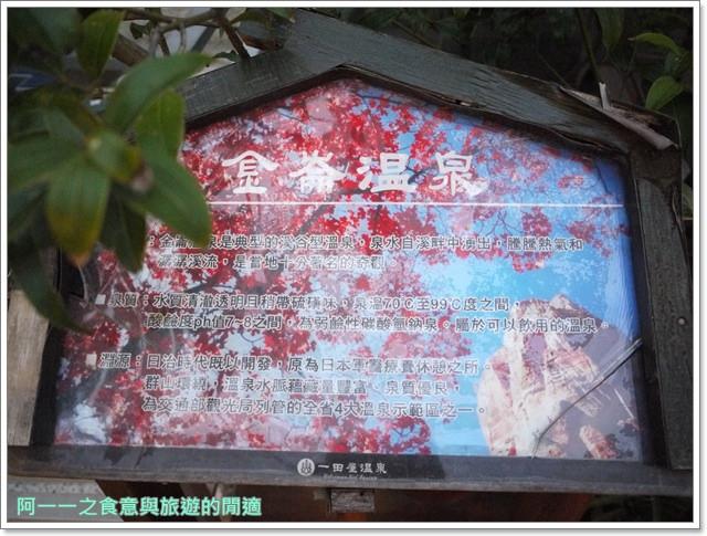 台東太麻里民宿金崙溫泉一田屋image025