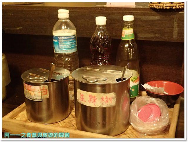 北海岸三芝美食越南小棧黃煎餅沙嗲火鍋聚餐image018