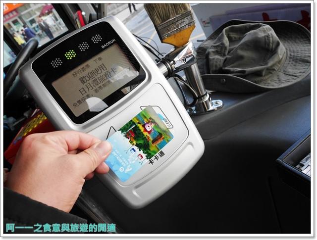 日月潭南投旅遊景點低碳鐵馬電動車電動船雲品下午茶image007