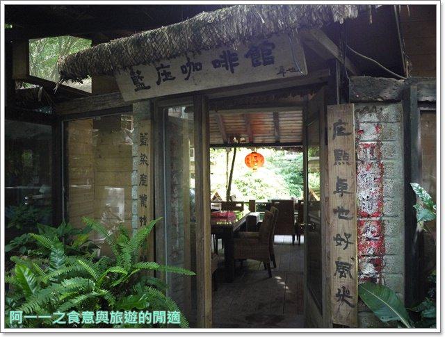 苗栗三義民宿卓也小屋蔬食餐廳藍染image029