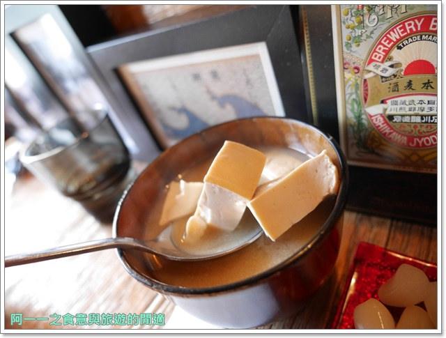 捷運信義安和站美食寅樂屋咖哩咖啡薑汁巧克力老店image023