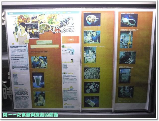 image047台東仙草屋