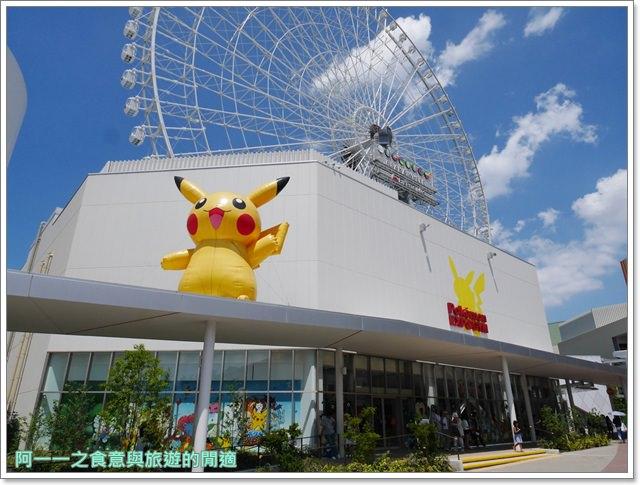 expocity.萬博紀念公園.OSAKAWHEEL大阪購物中心.摩天輪image041