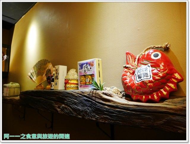 台中北屯美食.鮨匠手作壽司.平價日式料理.無菜單image008