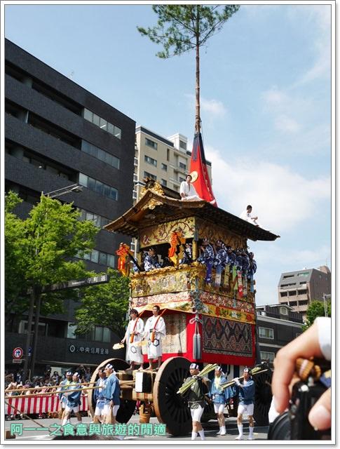 祗園祭.京都祭典.有料席.山鉾.花傘巡行.訂購教學image045