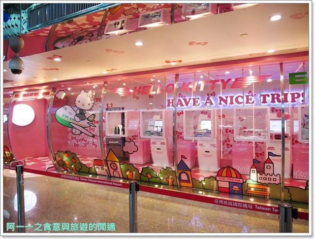 日本關西空港自助旅遊桃園機場第二航廈日航飛機餐image022