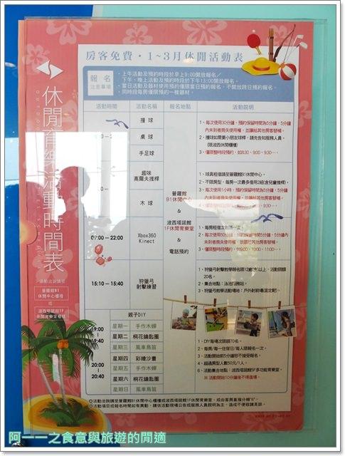墾丁夏都沙灘酒店.屏東住宿.渡假.親子旅遊image065