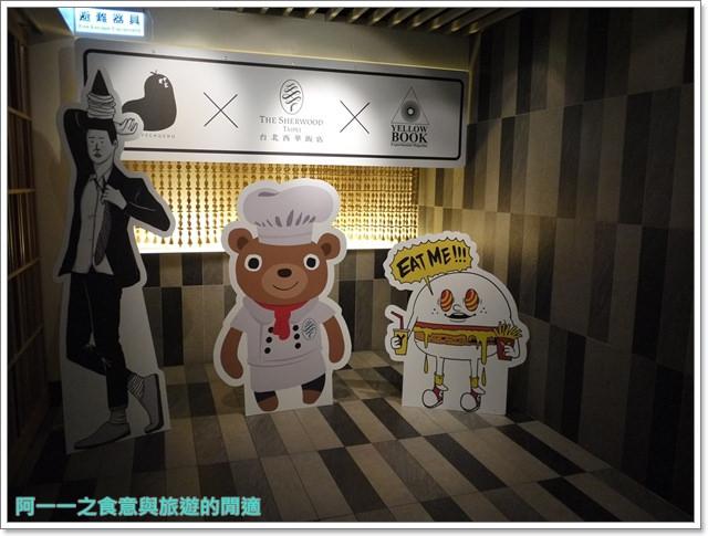 韓式炸雞牛肉漢堡台北西華飯店b-oneimage013