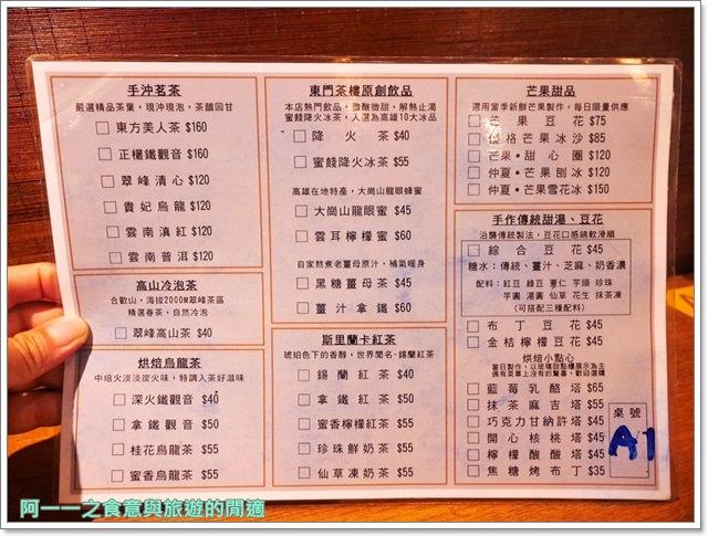 高雄抹茶美食.東門茶樓.瑞豐夜市.捷運巨蛋佔.甜點.冰品image010