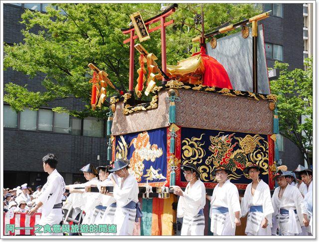 祗園祭.京都祭典.有料席.山鉾.花傘巡行.訂購教學image037