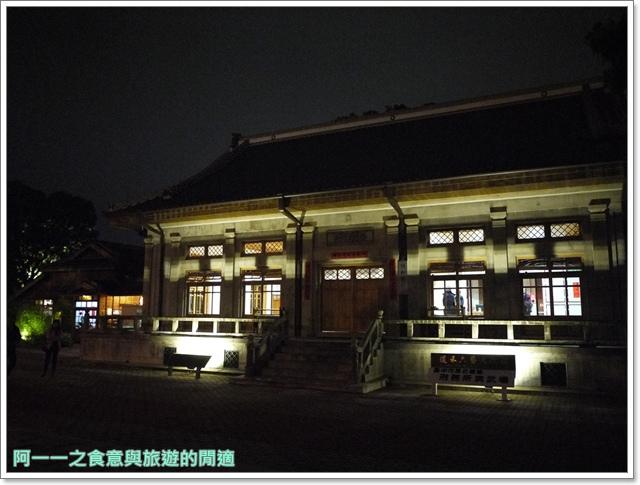 台中景點台中刑務所演武場道禾六藝文化館園區image001