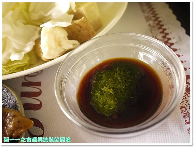 台東鹿野美食春耕源香草火鍋咖啡民宿image069